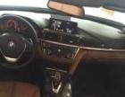 宝马4系2014款 428i 敞篷轿跑车 2.0T 自动 豪华设