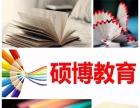 初中语文成绩高效进步 硕博教育帮你全位提升能力