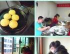 重庆小吃加盟富邦小吃技术培训理论加实践让学员亲手操