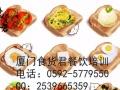 家庭烘焙课程吐司三明治专业教学加盟 酒店