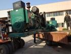 南京发电机回收,柴油发电机回收