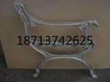 生产翻砂铸铝件各种大中小型铸铝件