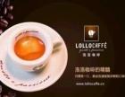 进口咖啡机专业维修