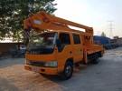 上海新到18米折迭高空作业车面议