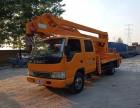 上海新到18米折迭高空作业车