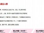 华侨生联考 低分就读高等学府