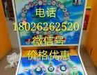 重庆市哪个地方可以买到大白鲨游戏机一台大概多少钱
