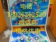 大白鲨游戏机飞禽走兽跑灯机图片投币游戏机一台多少钱批发价格