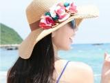 大花朵翻边大檐遮阳沙滩大沿草帽 夏天遮阳帽大边帽子折边
