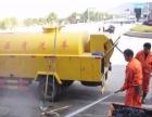 咸宁市通山县低价承包工业化粪池清理抽淤泥隔油清理