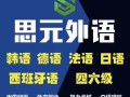 江阴商务英语要学哪些东西江阴学商务英语要多少钱