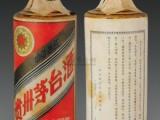 郴州回收2006年07年08年茅台酒实时