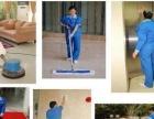 天天家政,专业家庭保洁,地毯清洗,外墙翻新