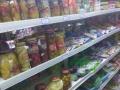 公交站点旁百货超市转让日常用品水果食品店转让A