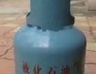 专业配送液化气安全可靠质量保证