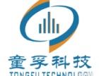 上海安装监控哪家好价格怎么样