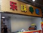 长寿协信广场冷饮、小吃店门市转让!