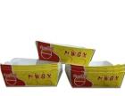 专业广告设计 高品质食材原料供应