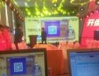 520微信活动哪家强 有娱泰安分公司-泰安锦程科技