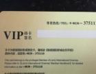 出售500元泸州联娱国际影城VIP(贵宾)卡