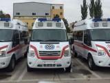 广州救护车出租 急救中心 长途转运 送到付款