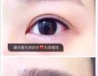 韩式半永久专业化妆美甲培训到咸阳小乐造型化妆学校