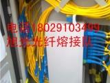 企石电信移动联通广电物业房地产小区公寓大厦皮线入户光纤缆熔接