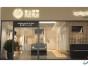 办公室装修设计 广州办公室装修公司 一站式办公装修设计