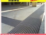 镀锌平台钢格栅板价格 平台钢格板热销全国