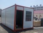 合肥住人集装箱活动房租售6元一天