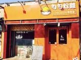 北京勺勺炸鸡加盟费多少钱 勺勺炸鸡怎么加盟