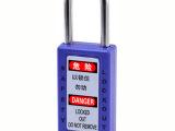 厂家直销不通开ABS工程塑料安全挂锁 BD-8571新实力安全锁