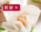 重庆特色麻辣冒菜关东煮加盟加盟