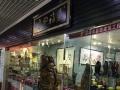 沙井 西部茶城二楼 木雕工艺品卖场
