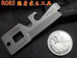 美国林线R085多功能工具卡 隐身求生工具 户外多用工具批发