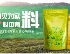 有记茶业,益生茶的开创企业,掀起养生行业的创新浪潮
