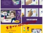 菠萝树5D智慧字母,少儿英语早教产品