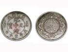 古钱币古董古玩 瓷器 字画私下交易,快速变现