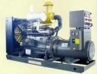 东莞回收发电机组,樟木头发电机回收公司