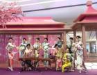 深圳女子十二乐坊民乐组合 小提琴四弦乐 萨克斯 魔术