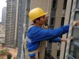成都專業高空清洗,安裝拆卸,防水補漏,玻璃更換,外墻翻新
