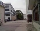 徐行工业区2000 楼上厂房出租,有2吨货梯,适合轻加工