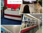 广州动漫制作培训、动漫游戏培训、动漫影视就业培训班
