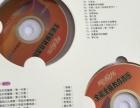台湾陈功雄教授胎教音乐