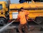 专业疏通管道、马桶、维修上下水、换洁具、取断丝钻孔