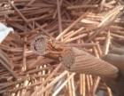 迁安变压器铜铝芯电缆回收,上门回收废铜芯电缆