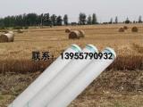 供应四合品牌捆草网 圆捆机打包网 厂家生产打捆网