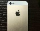 个人出售苹果5s 16 G 1200元