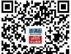 2017年广西公务员政策解读与报考指导峰会贵港站