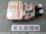 D1N-200冲床摩擦片,东泰山田顺油泵配件-MTS2500